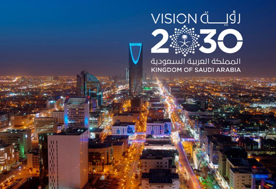 vision-2030.jpg
