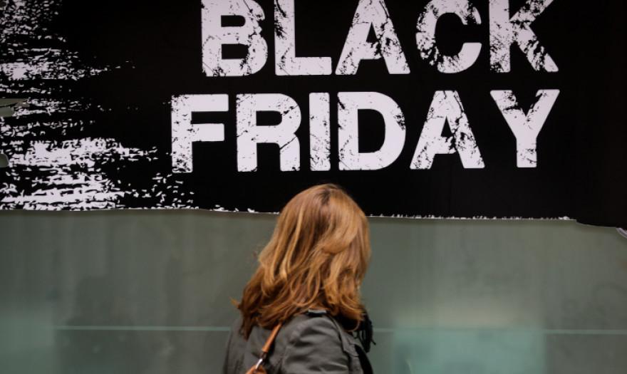 Δέκα μυστικά που δεν γνωρίζετε για την Black Friday
