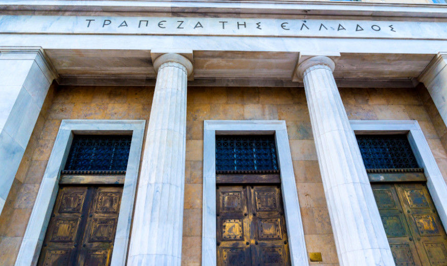 Τα εμπόδια για την άρση των capital controls