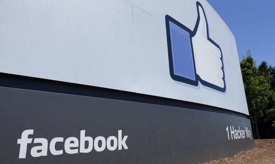 Η σκοτεινή πλευρά του Facebook: Τι λένε εργαζόμενοι