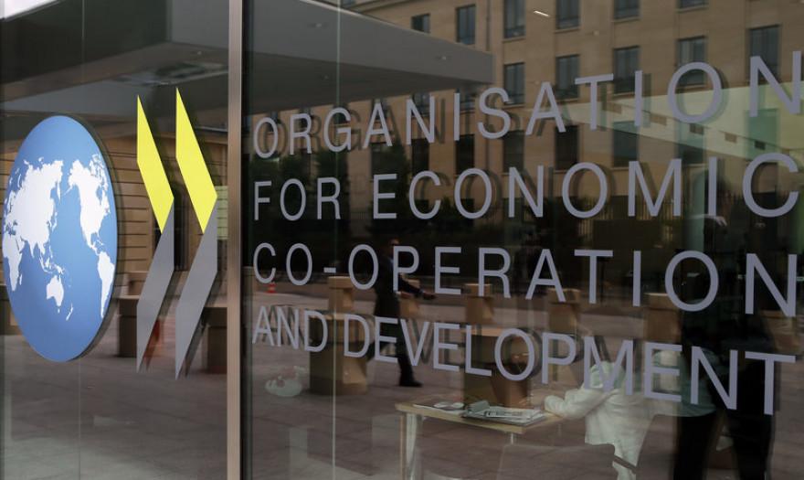 «Καμπανάκι» ΟΟΣΑ: Έρχεται χαμηλή ανάπτυξη