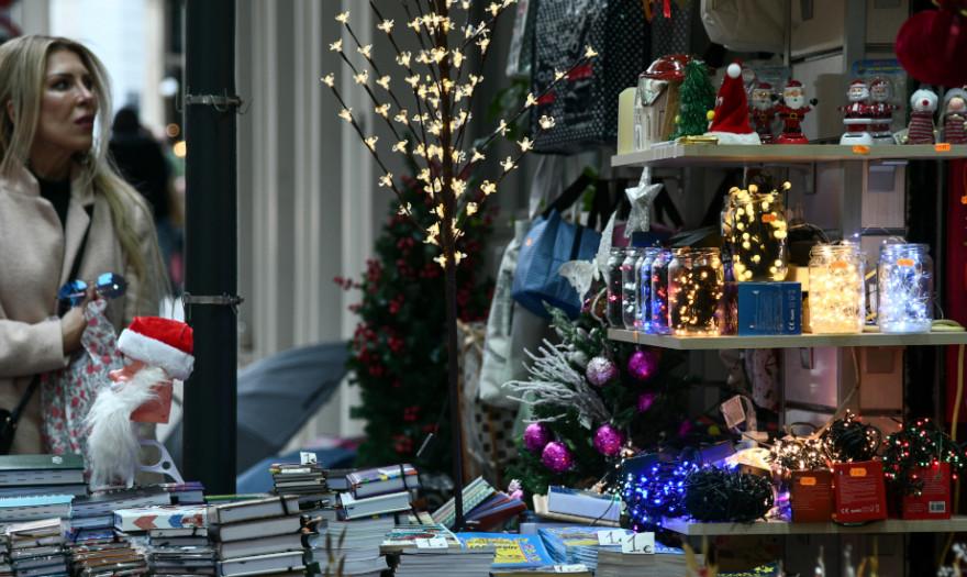 Χριστούγεννα: Οδηγίες της ΕΛ.ΑΣ για ασφαλείς συναλλαγές σε ATM