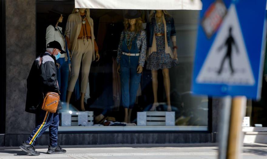Ερωταπαντήσεις για τα νέα εργασιακά δεδομένα | Economistas.gr